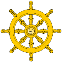 Dharma_Wheel_small